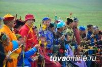 4 сентября в Туве выходной день. Жители республики отмечают Наадым, праздник животноводов