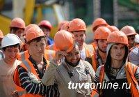 В Туве узнают потребность в иностранной рабочей силе на 2021 год