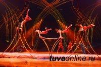 Молодежь Тувы приглашают стать звездами цирка