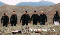 """Тувинская группа """"Khoomey beat"""" участвует в Международном фестивале """"Сердце Евразии"""" в Уфе"""