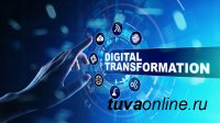 В ТувГУ готовятся к форуму «Трансформация высшего образования в цифровую эпоху» в Чите