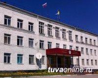 В Туве председатель администрации, затянувший сроки рассмотрения обращения гражданина, ответил рублем