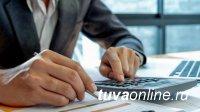 МСП Тувы снова предоставят субсидии на зарплаты работникам