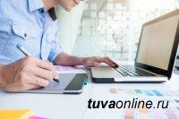 К 100-летию ТНР в Туве создадут логотип и музыкальные проиведения