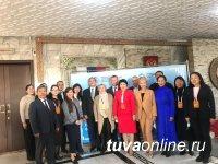 В Туве на всероссийской конференции проанализировали пути преодоления бедности