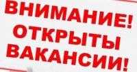 В многопрофильный медцентр в Кызыле требуются специалисты