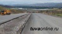 В Туве реконструируют северный подъезд к столице республики