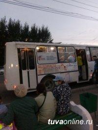 Мэрия Кызыла перед наступлением холодов проверяет работу общественного транспорта