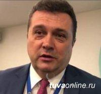 СЖР Тувы участвует в XXIV форуме «Вся Россия – 2020»