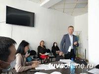Кызылский район Тувы получит 151 тыс. рублей на укрепление межнационального согласия