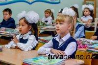В одной из школ Тандинского кожууна Тувы заболевший учитель, не отправленный на карантин, стал причиной вспышки COVID-19