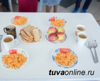 """В Туве работает """"горячая линия"""" 8(39422)64381 по вопросам горячего питания в школах"""