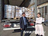"""13 тонн санитайзеров для школ Тувы - от компании """"Natura Siberica"""""""
