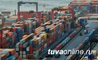В Туве предпринимателей обучат основам экспортной деятельности