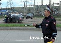 В Кызылском районе Тувы разыскивают преступных водителей