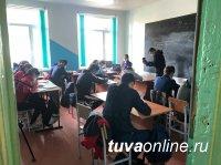 Слезы Чаа-Холя: школа, интернет и трансформатор