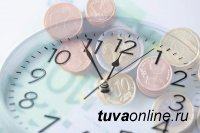 В I полугодии 2020 года средний размер займа в МФО для предпринимателя составил 1,3 млн. рублей