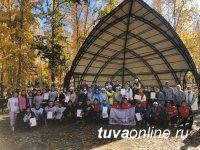 В Кызыле День туризма отметили квестом
