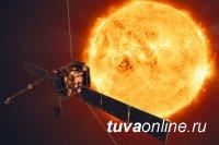 В Туве с 1 октября будут возможны помехи на телеэкранах из-за влияния солнца