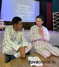 Муниципальные театры Тувы готовятся к премьерам новых постановок