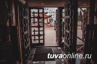 Тувинский национальный театр откроет 10 октября новый сезон в режиме прямой трансляции