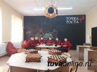 """В 42 сельских школах Тувы открыты """"Точки роста"""""""