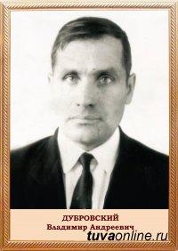 Ученые инициируют присвоение имени легендарного тувинского историка Владимира Дубровского архиву Тувы
