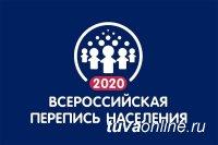 В труднодоступных районах России стартовала перепись населения. Переписчики направились в Бай-Тайгу.