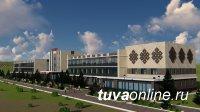 В Туве возрождают известную здравницу