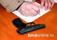В Туве призывают «заработать» на сдаче оружия деньги вместо уголовных сроков