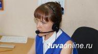 В Туве Россети Сибирь продлевает дистанционную работу в клиентами