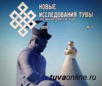 Ученые 7 октября расскажут об истории и значении ТНР к 100-летию ее провозглашения