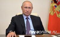 Верховный Хурал поздравляет Президента России Владимира Путина с Днем рождения