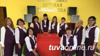 Центральная детская библиотека Кызылского района стала участником нацпроекта РФ
