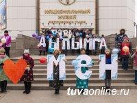 Декада тувинского языка в ТувГУ: студенты и преподаватели смогут проверить знание родного языка