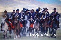 Уникальный конный оркестр Тувы поздравил Владимира Путина