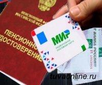 Сбербанк запустил транспортный проект в Кызыле
