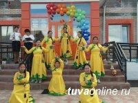 В Туве в рамках нацпроекта «Демография» открыли еще одни ясли