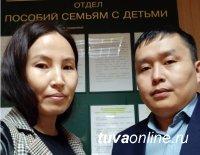 Кызылчане получат разъяснения по выплатам на детей в прямом эфире соцдепартамента