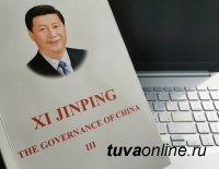 Книга для тех, кто любит Китай