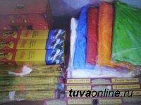 В Туве у женщины изъяли незадекларированные религиозные товары