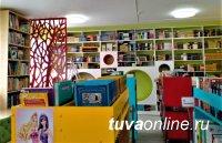 В Туве 14 октября в рамках нацпроекта «Культура» откроют вторую модельную библиотеку