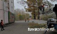 В центре Кызыла до конца октября будут перекрывать автомобильное движение