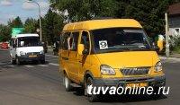 В столице Тувы с нарушителями пассажироперевозок расторгли пятилетние контракты