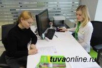 Зарегистрировать ООО или ИП можно в офисах Сибирского Сбербанка