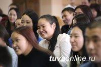 В Туве губернаторский проект помог получить высшее образование 1,5 тысячам выпускников школ