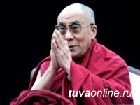 Далай-Лама назвал пандемию коронавируса следствием накопленной кармы
