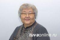 Мира Бавуу-Сюрюн стала лауреатом Всероссийской общественной премии «Гордость нации»