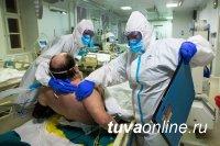 В Туве на 19 октября в тяжелом состоянии 130 человек с COVID-19