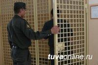 В Туве задержали мужчину забившего до смерти сожительницу